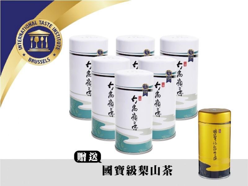 大禹嶺茶六罐組 贈國寶級梨山茶*1罐